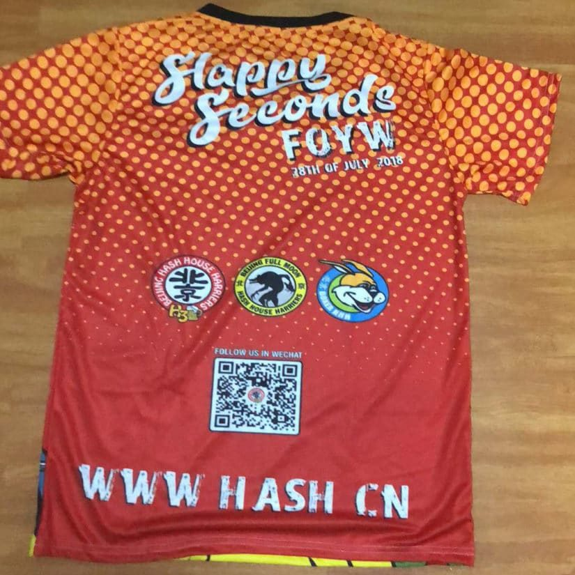 Customized Sublimated Tshirts for FOYW, Rewards, etc. 5